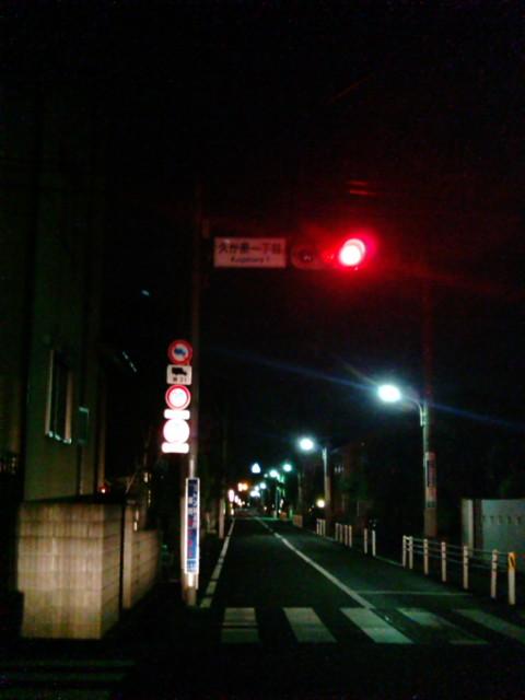 kugahara.jpg