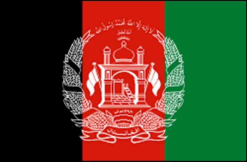 アフガニスタン