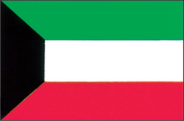 クウェート