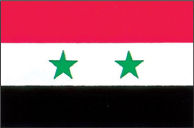 シリア・アラブ