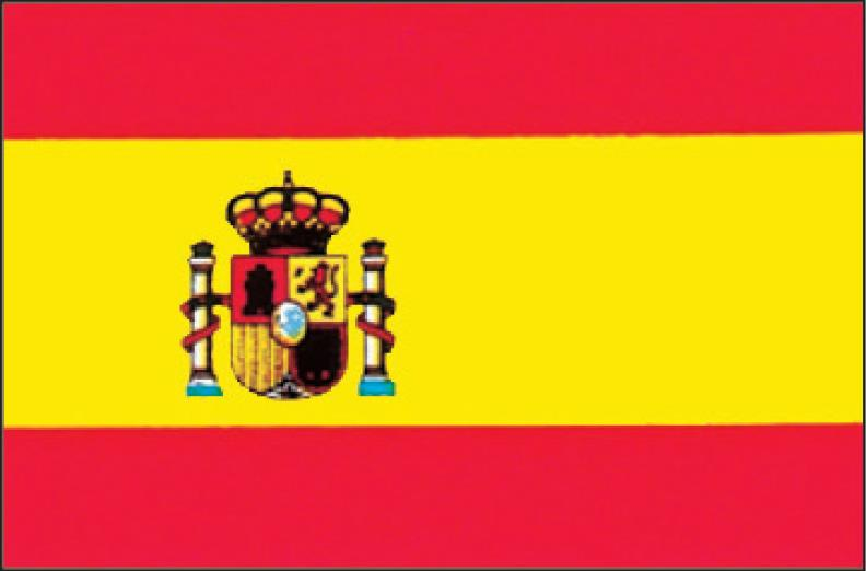 スペイン (紋章入り)