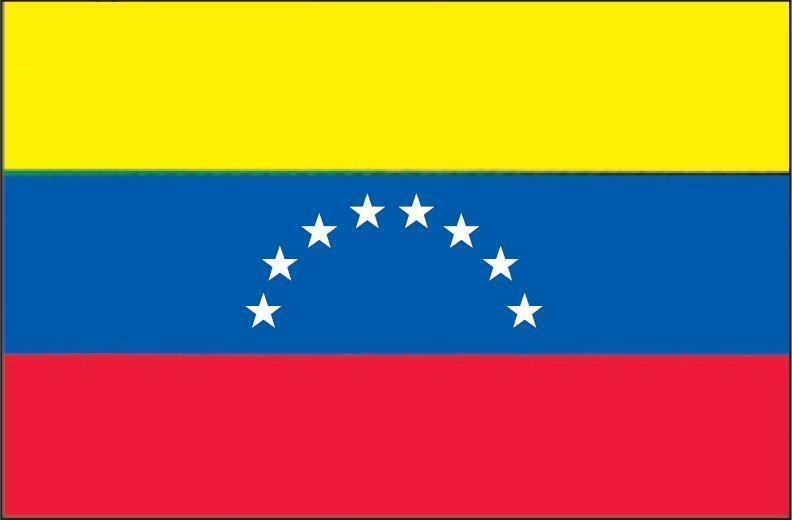 ベネズエラ (星)